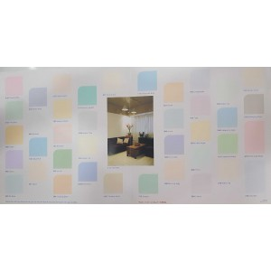 Bảng màu sơn nước nội thất Expo INTERIOR