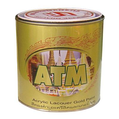Sơn lót nhũ vàng ATM 666 - 875ML